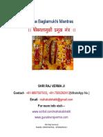 Maa Baglamukhi Mantras (माता बगलामुखि प्रमुख मंत्र)