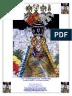 Sri Varamangai Muni Vaibhavam