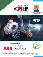 Mep 2014 Brochure