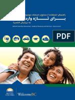 Newcomers Guide Farsi