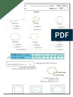 Polygons s3
