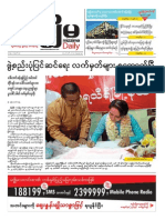 Mizzima Newspaper Vol.3 No.58 (28!5!2014) PDF