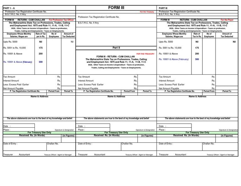1500527094 Online C Form Download Maharashtra on borland compiler, intel linux compiler, programming pdf, programming language compiler, programming for windows 10, bloodshed dev, language book pdf,