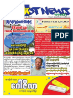 The Hot News Journal PDF (Vol -4) (No - 193)