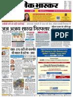 Danik Bhaskar Jaipur 05-28-2014