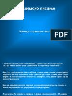 1 Izgled Stranice Teksta