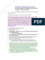 Notes of short lecture with Shaykh ibn Abdullah bin Baz rahimullah