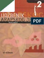 Udzbenik Arapskog Jezika Za 2. Razred Medrese