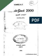 Agathiyar 2000 Part-1