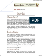 Learn the Hebrew Alphabet.pdf