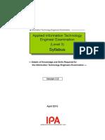 Syllabus of AP (v3.0)