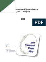 2013국제전문여성인턴+프로그램+홍보자료 (1)