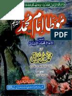 Muatta Imam Muhammad Urdu