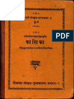 Kashika I - Shobhit Mishra