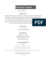 first job resume