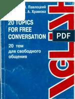 20 Topics for Free Conversation