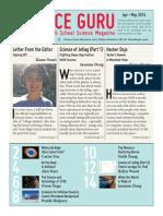 Science Guru May 2014 Web