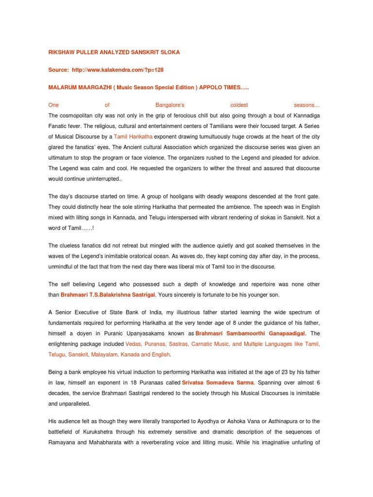 Rikshaw Puller Analyzed Sanskrit Sloka   Puranas   Ramayana