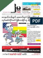 Mizzima Newspaper Vol.3 No.60 (30!5!2014) PDF