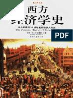 Roger E. Backhouse-The Penguin History of Economics-Penguin Books Ltd (2002)