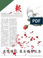 1572 PDF