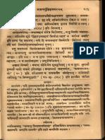 Prauda Manorama Laghu Shabda Ratan Prabha Vibha Jyotsana Kuch Mardini - Sadhashiva Shastri 1934_Part2