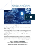 Shaban Pocket Guide- Ibadat for the month of Sha'ban