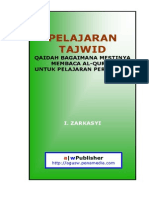Tajwid+2
