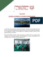 Maitreya Pathshala Newsletter #1 - May 2014