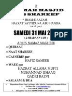 Urs Shareef - Imam Abu Hanifa Ra