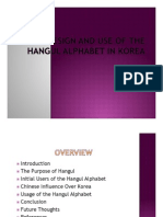 The Design and Use of the Hangul Alphabet