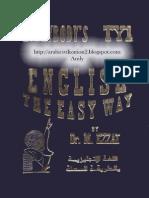 اللغة الانجليزية بالطريقة السهلة - محمود عزت