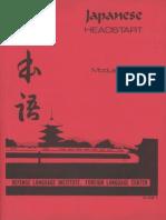 DLI Japanese Headstart Modules 1-5