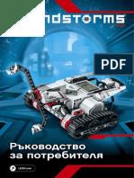 User Guide Lego Mindstorms Ev3 10 All Bg