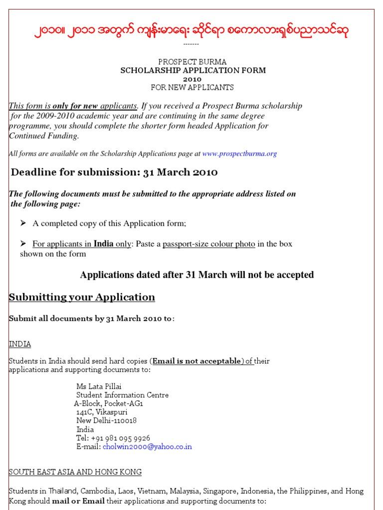 Scholarship Application Form   Academic Degree   Postgraduate Education