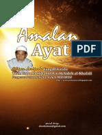 AMALAN AYAT 33 Updated Version