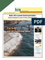 Daily Newsletter E No493_30!5!2014