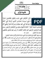 Tilawat Quran