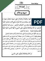 Darod Salam