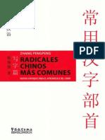 Los Radicales Chinos Más Comunes