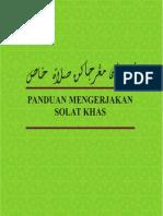 Solat Khas