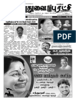 Puduvai Puratchi 2nd Year 11th Issue