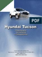 Hyundai_Tucson___________________________________________