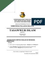 Taswr Islam 09