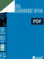alfanar Metal Enclosures IP65
