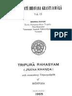 28968187 Tripura Rahasya Jnana Khanda Sanskrit Text