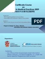 CMS3.0 2009