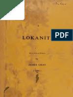 Lokanīti