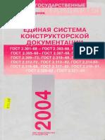 ESKD 2004