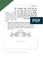 Majzor Rosh Hashana